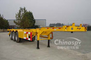 CIMC ZJV9401TJZDY container tcarry vehicle