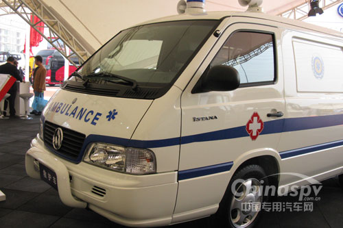 Huizhong SH5491XJH(common)ambulance