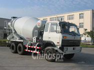 Xingma AH5250GJB1 concrete mixer vehicle