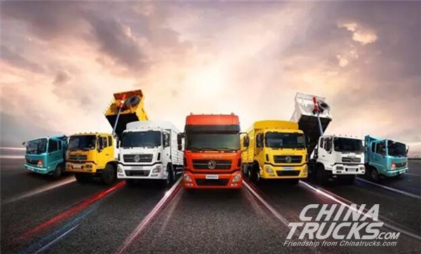 "Dongfeng's Involves in the ""Belt and Road"" with Its Star Products"