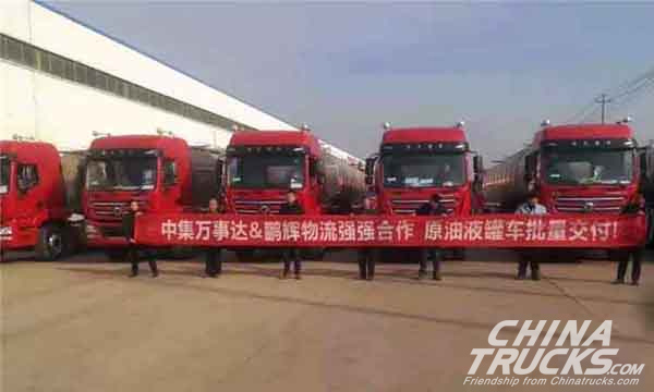 50 Units XCMG Hanvan Trucks Delivered to Zibo for Operation