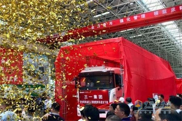 China's First All-Electric Autonomous Mixer Truck Rolls Off Line