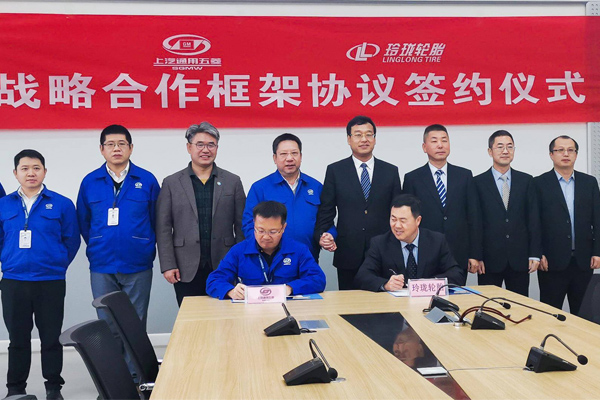 Linglong Signed Strategic Cooperation Framework Agreement with SGMW