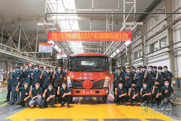 CNHTC Produced 15,000 Units HOWO Light Trucks in a Month